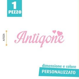NOME IN FELTRO PERSONALIZZATO - ANTIGONE